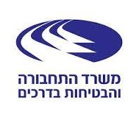 בשורה טובה: מהיום מנפיקים רישיונות נהיגה ורכב בכל 700 סניפי דואר ישראל