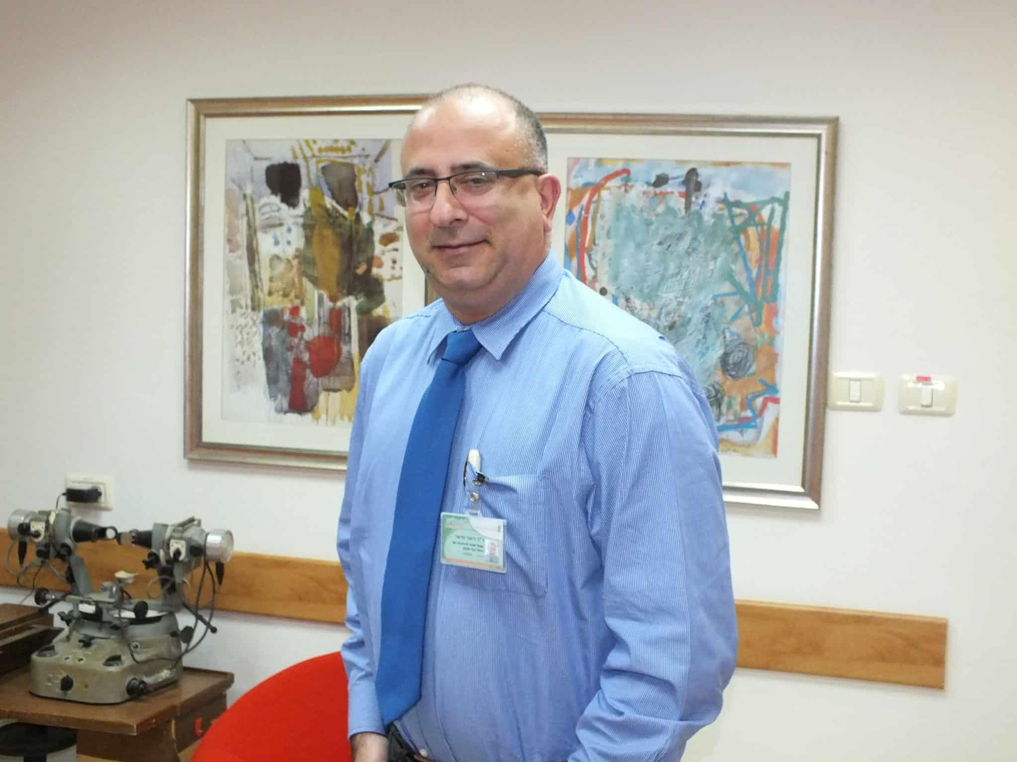 מרכז רפואי כרמל :  מינוי כירורגי