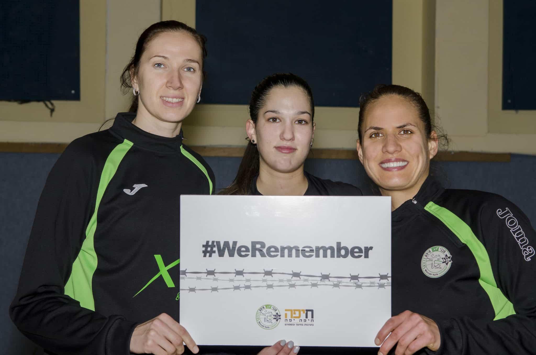 """יום השואה הבינלאומי: """"אנחנו זוכרים"""" –  weremember#"""
