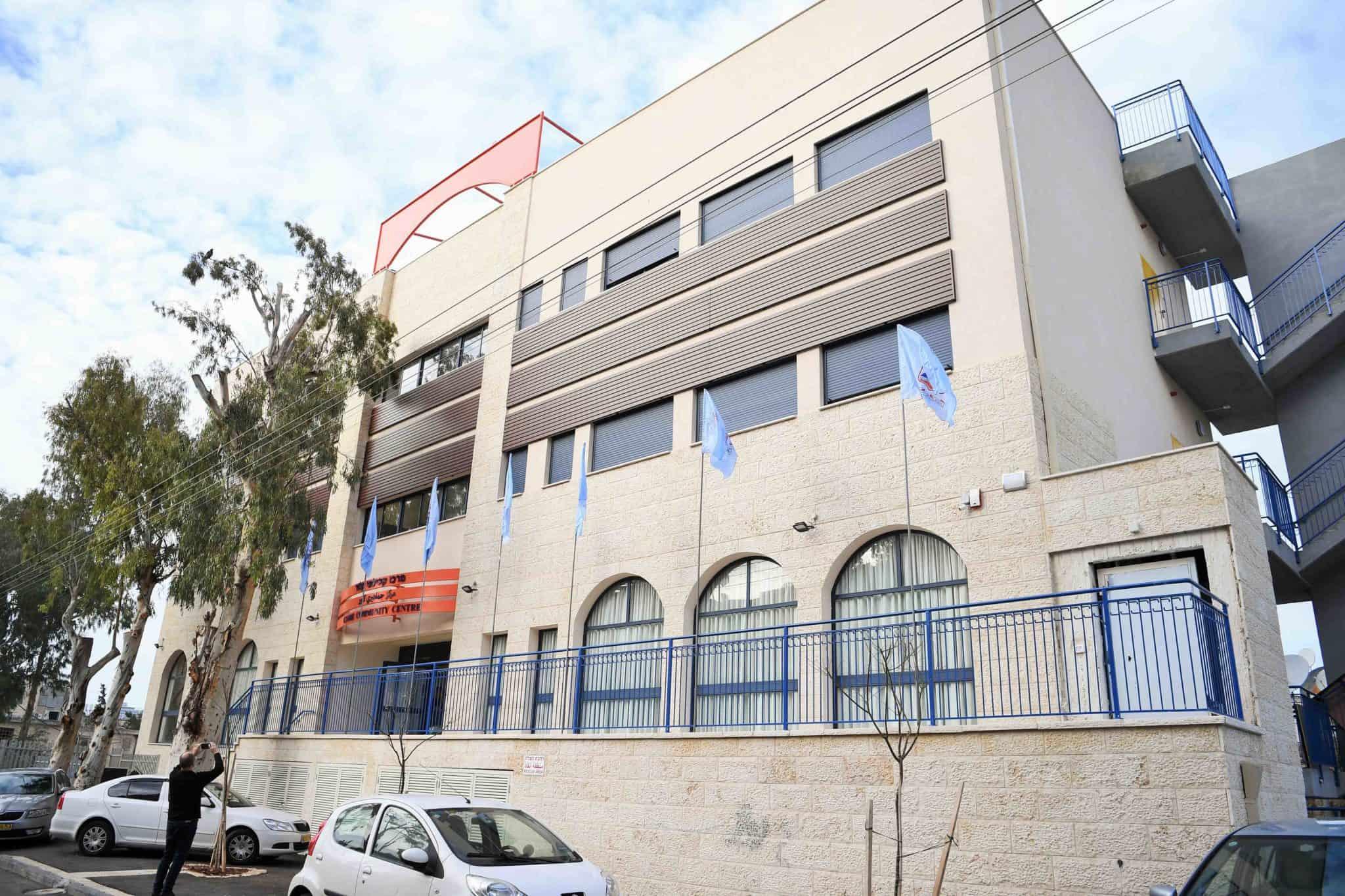 """חיפה: נחנך """"מרכז קהילתי קלור"""" בשכונת חליסה"""
