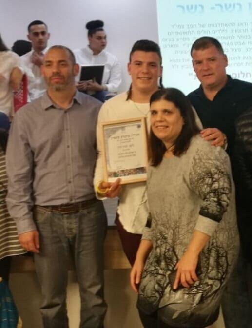 אות שר החינוך לנוער מתנדב הוענק לתלמיד מהעיר נשר