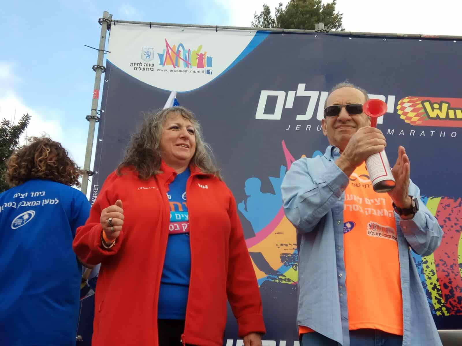 האגודה למלחמה בסרטן ובנק מזרחי טפחות הזניקו את מרתון ירושלים