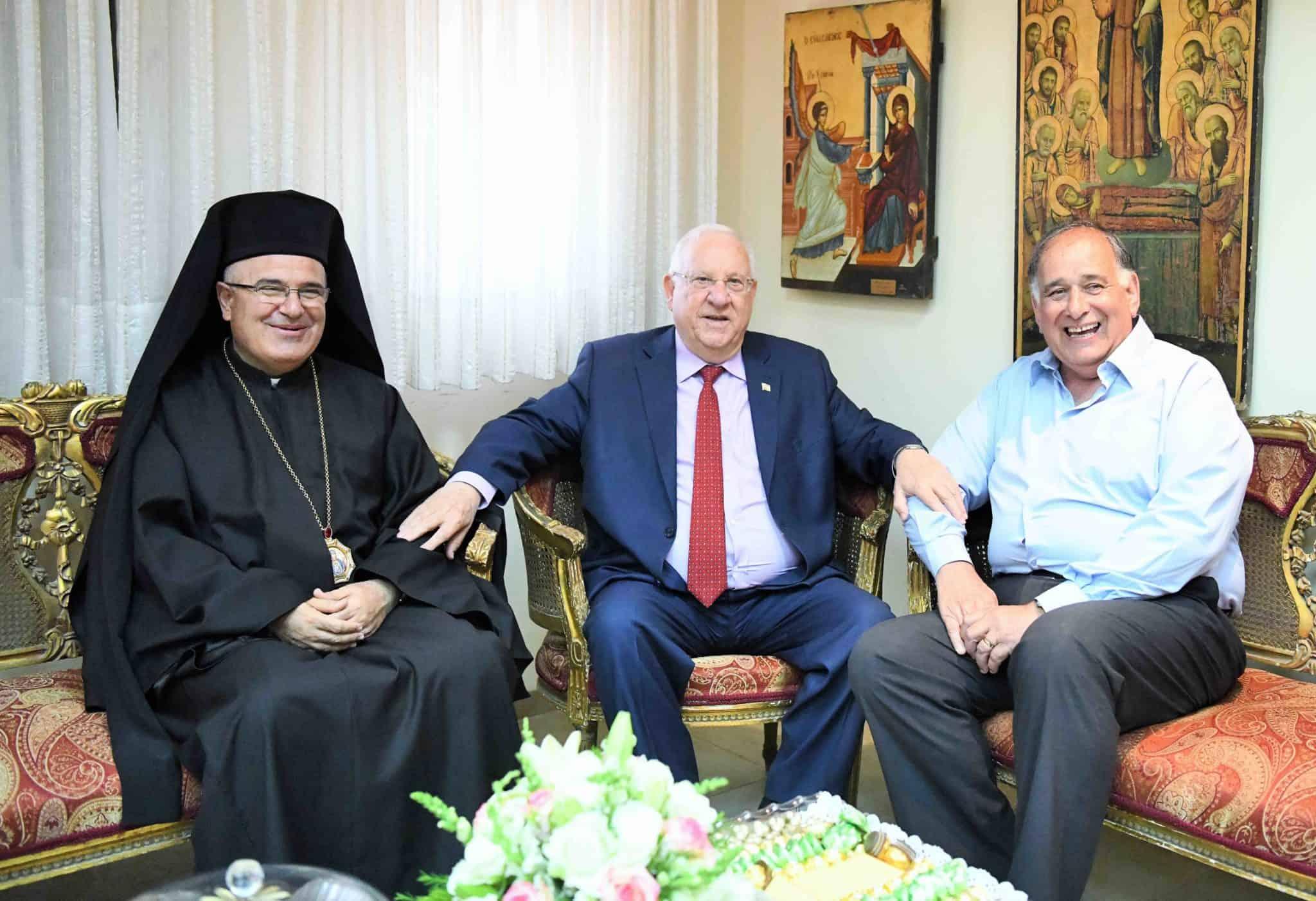 חיפה: ביקור נשיאותי