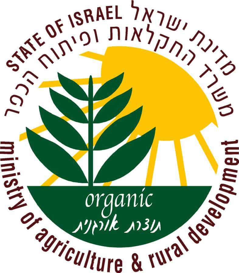 מפקחי משרד החקלאות סיכלו ניסיון הברחה של 5.5 טון ירקות מהשטחים
