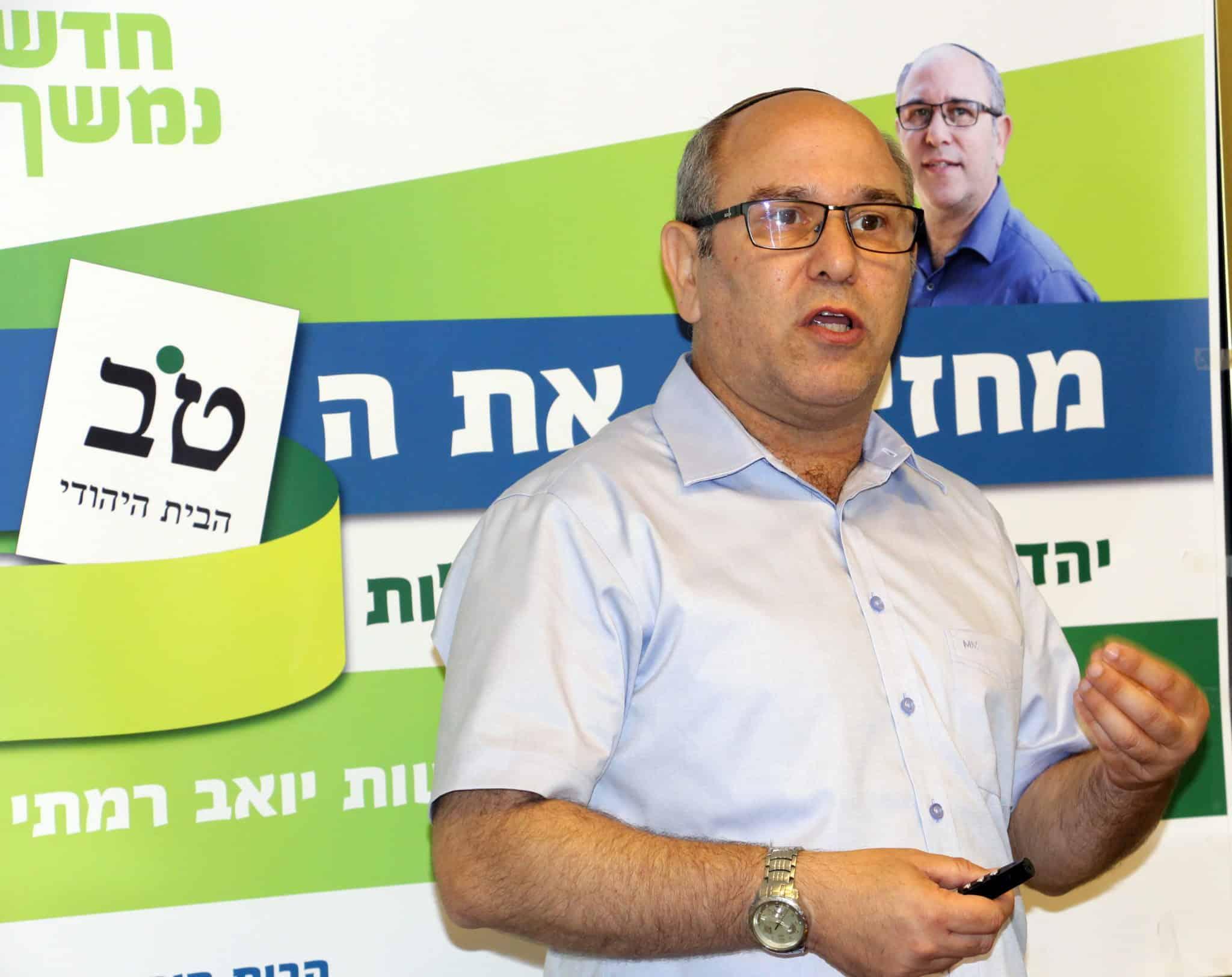 הבית היהודי חיפה: חוק עזר עירוני – דגל ישראל יוצב בכל מוסדות העירייה