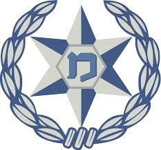 """המשטרה  עצרה תושב עוטף ירושלים שפרץ לרכב בחניון טרמינל 3 בנתב""""ג וגנב ממנו M-16"""