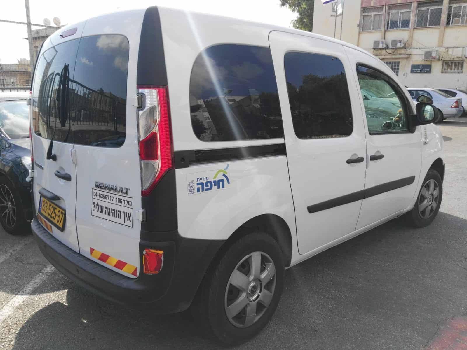 עיריית חיפה: רכבי תפעול של העיריה יאמצו טכנולוגיה חדשנית