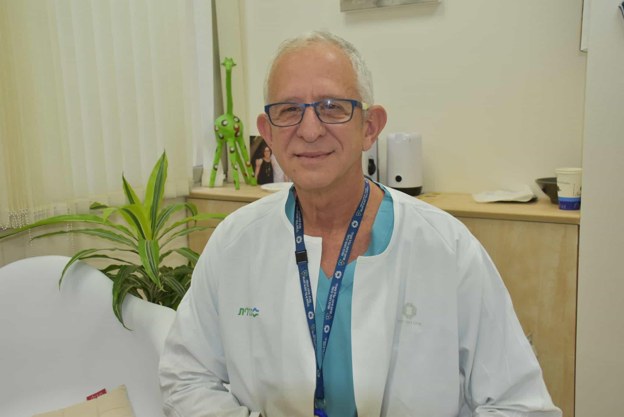 """ביה""""ח כרמל: מונה רנטגנאי ראשי חדש"""