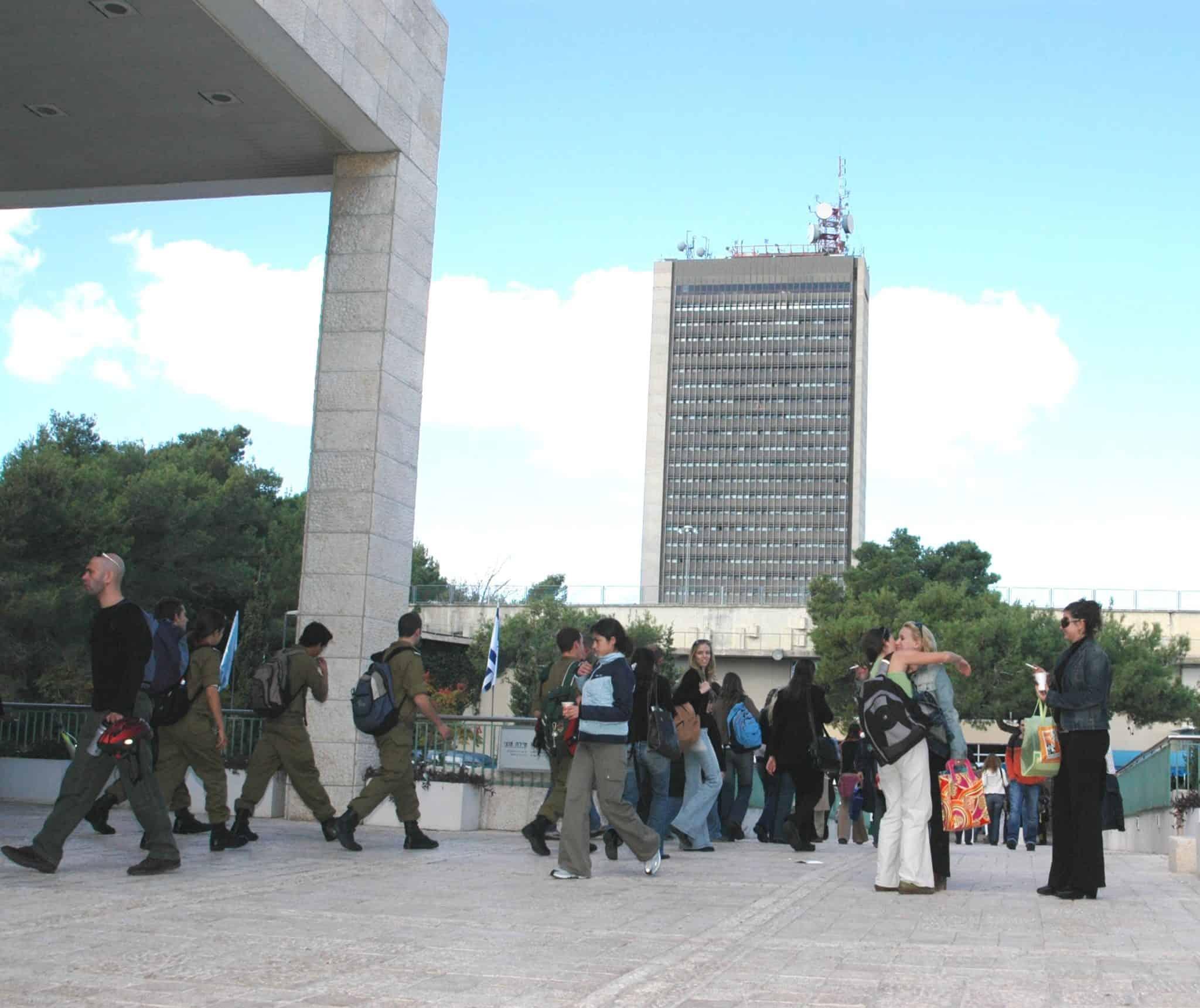 אוניברסיטת חיפה למען החיילים הלוחמים