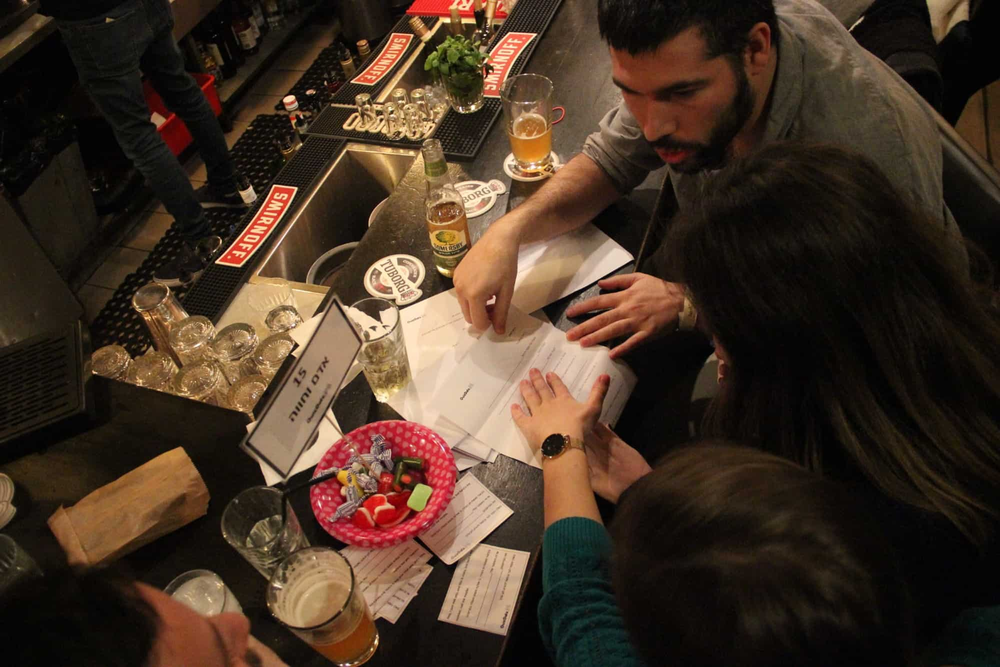 We Quiz משתלטים על מוזיאון נחום גוטמן