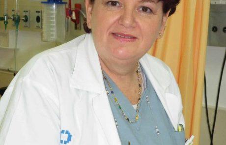 הכנס העשירי הטיפול בכאב יעסוק במהפכת הקנביס בישראל