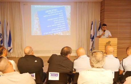 עיריית חיפה: כנס מוכנות לרעידת אדמה