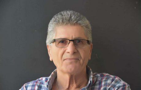 עתירה לבג״ץ: להעביר רישום דירת השרד בניו יורק מנתניהו למדינת ישראל