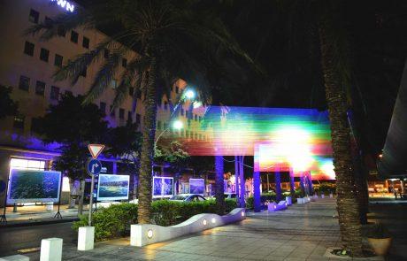 חיפה: חוטים בשלל צבעי הקשת