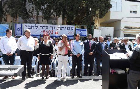 טקס שואה מרכזי בחיפה לראשונה מאז פתיחת מוזיאון השואה והתקומה