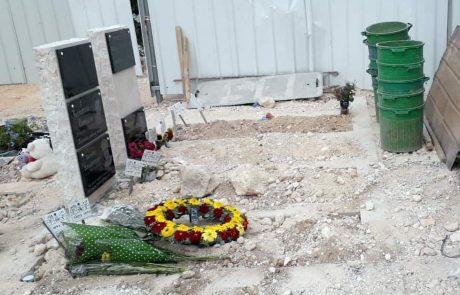 תל רגב: החלה הקבורה האזרחית  בבית העלמין האזורי