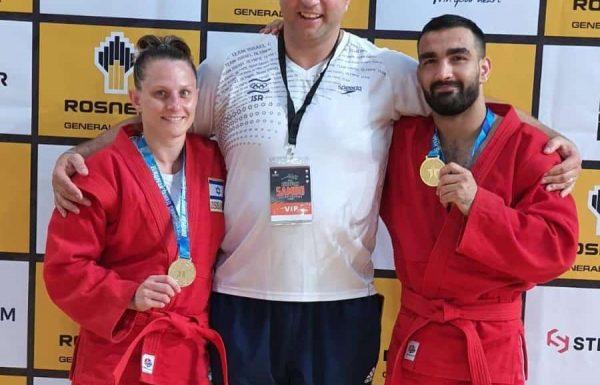 טריאל אבסוב מישראל זכה במדליית זהב באליפות אירופה בסמבו