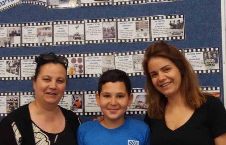 נשר : תלמיד מבית ספר יסודי זכה בתחרות הכתיבה הארצית