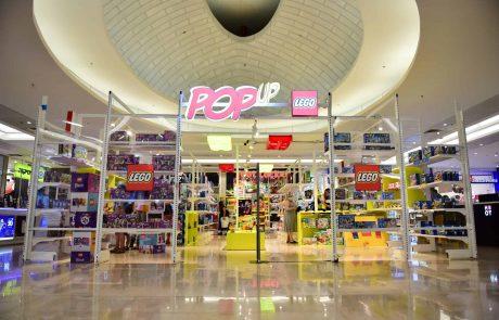 חנות פופ אפ של המותג LEGO  נפתחה בעופר הקריון