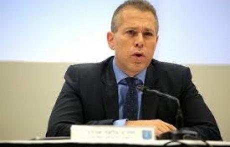 תכנית השר ארדן להגדלת מספר רישיונות הנשק בישראל יצאה לדרך