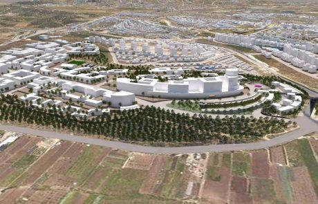 קרית אתא: בית חולים עם 2,200 מיטות, מוסד להשכלה גבוהה ו-15,700 יחידות דיור חדשות