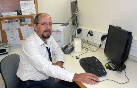 """ביה""""ח כרמל : כנס רב תחומי על הטיפול בפרקינסון"""