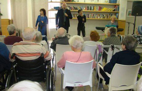 הצגת תיאטרון אידיש בבית האבות הספרדי