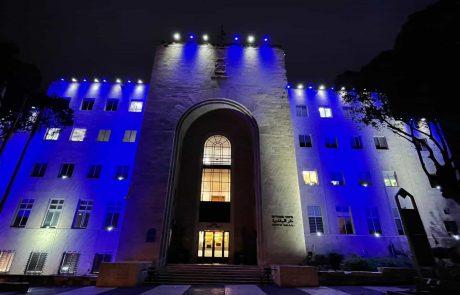 בניין עיריית חיפה הואר בצבעי כחול ולבן ליום העצמאות ה-200 של יוון