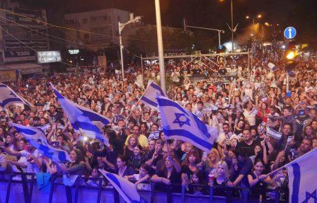 כ – 200,000 איש חגגו בחיפה בחגיגות העצמאות
