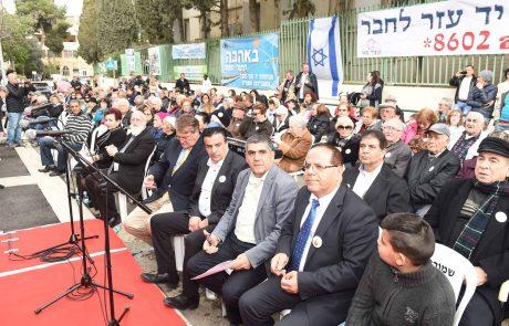 מוזיאון השואה הגדול ביותר בחיפה יחנך  בקריית החסד של עמותת יד עזר לחבר