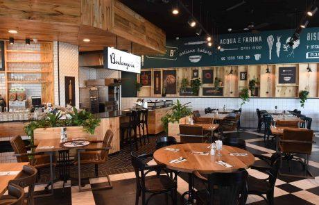 קפה ביגה: מגוון ארוחות בוקר עשירות ומפנקות