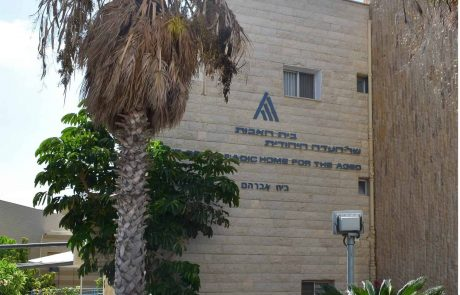 סטודנטים ודוקטורנטים מאוני' חיפה הרצו בבית האבות הספרדי בעיר
