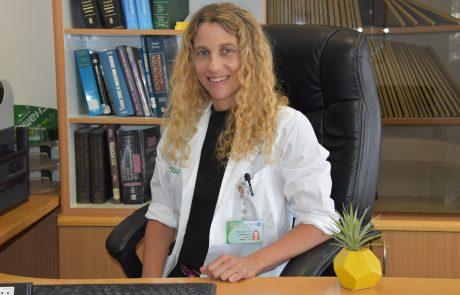 מנהלת חדשה למחלקה הנוירולוגית במרכז הרפואי כרמל