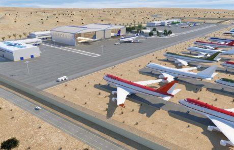 """יוקם מתקן לאומי להשבחת כלי טיס וחלפי מטוסים בצמוד לבסיס התעופה """"עובדה"""""""