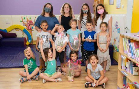 חיפה: טקס סיום מוכנות לכיתה א'