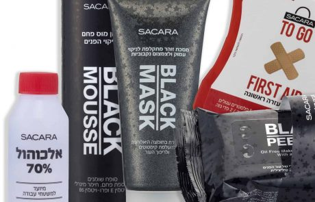 סקארה משיקה: ערכת מוצרים לחיטוי, ניקוי ושמירה על היגיינה