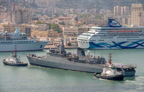 אונית הצי הברזילאי בחיפה
