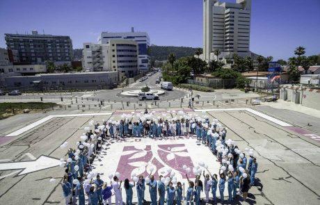 """רמב""""ם: עברו צד – המטופלות שהפכו לאחיות"""