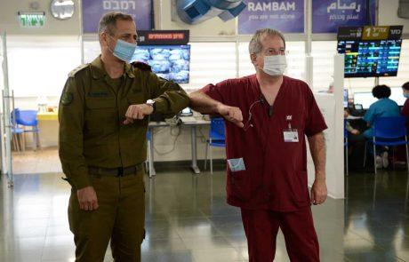 """הרמטכ""""ל: הקשר שלנו עם בית חולים רמב""""ם יוצא דופן"""