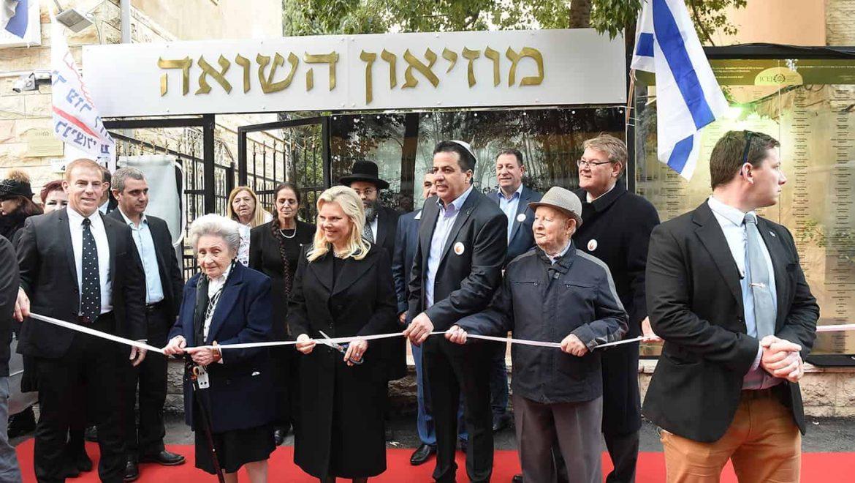 חיפה: שרה נתניהו הסירה את הלוט וחנכה את מוזיאון השואה של עמותת יד עזר לחבר