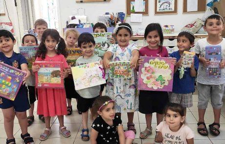 עפולה: ילדי גן גייסו אלפי שקלים למשפחות נפגעי 'אסון מירון'
