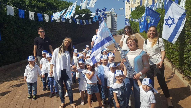 ילדי גני הילדים בנשר חגגו עצמאות