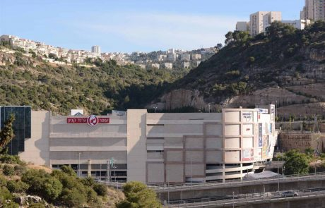 BE בריא יריד בריאות בעופר גרנד קניון בחיפה