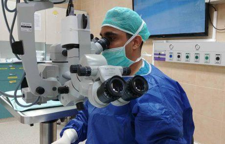 """רמב""""ם: ניתוח להשבת ראייתה של צעירה בעזרת השתלת קרום השליה"""