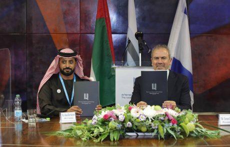 מרכז הסחורות של דובאי (DMCC) פתח נציגות בבורסת היהלומים הישראלית