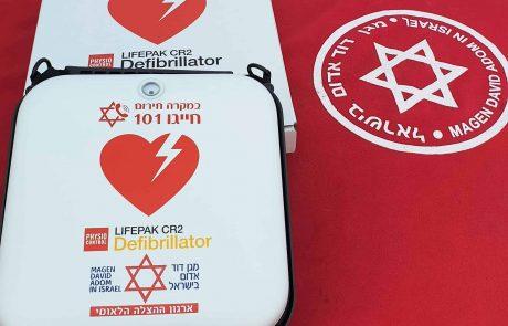 מבצע מימון המונים לפרישת 100 מכשירי דפיברילטור ברחבי הארץ