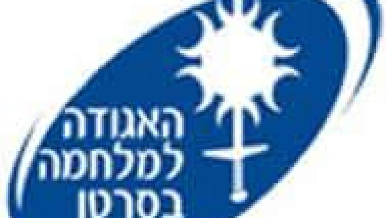 ישראל מובילה במספר החולים החדשים לשנה ביחס לממוצע מדינות ה-OECD- אבל נמצאת מתחת לממוצע בתמותה