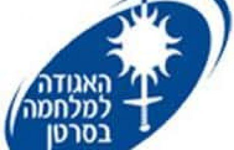 בכל יום מתים 22 ישראלים ממחלות הקשורות בעישון