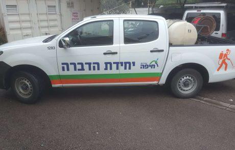 עיריית חיפה: בקרוב רחפנים עם מיכלי הדברה