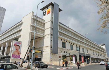 חנות פופ-אפ חדשה לעיצוב ואקססוריז  נפתחת בקניון הדר בירושלים
